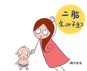 不生二胎的人,将来老了会拖累子女吗?