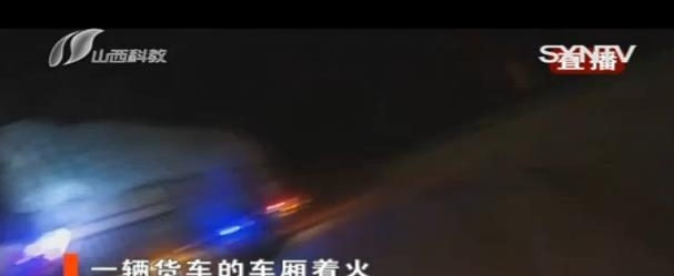 """高速货车变""""火""""车,冒着浓烟驶进收费站,民警边疏散车辆边救火"""