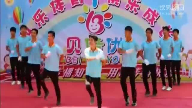 大梦想家舞蹈视频 幼儿早操《大梦想家》-综合热点视频-全球无敌.