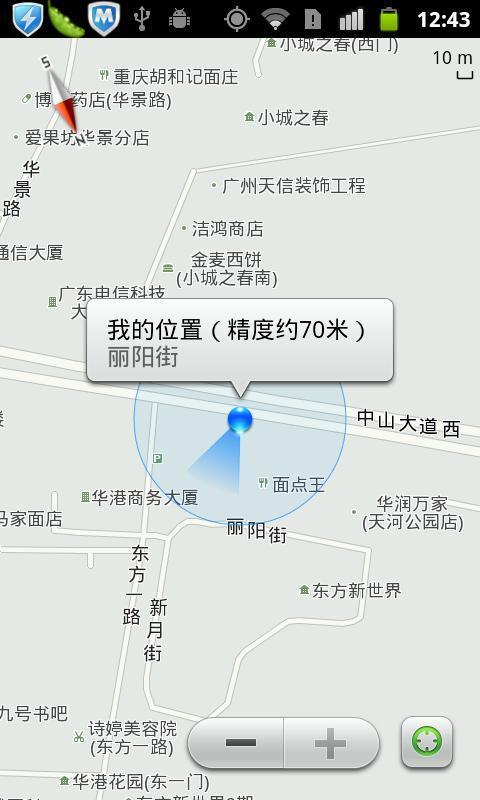 支持离线和在线方式浏览地图
