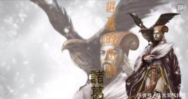 诸葛亮临死时设计了一个重大阴谋,骗了世人上千年,至今无人能破