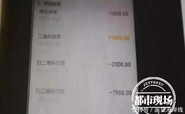 男子捡到一手机,转了9900元后又退了回去,最后却还是被抓了