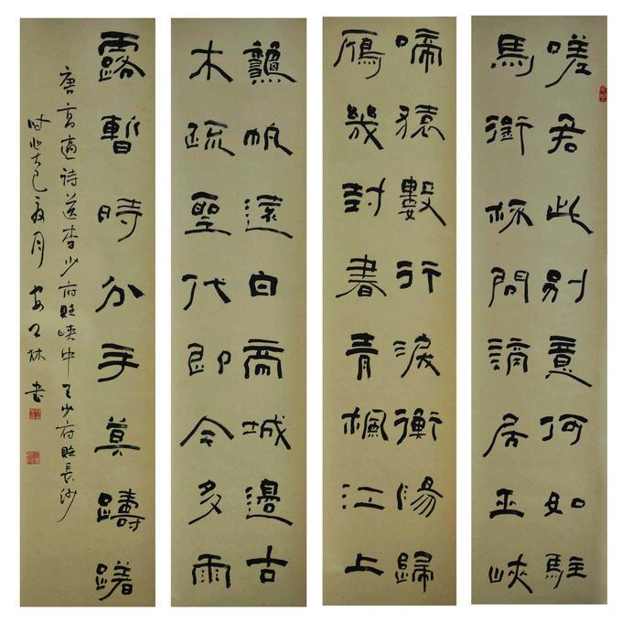 下句想象夔州(即今四川奉节县)的名胜古迹.