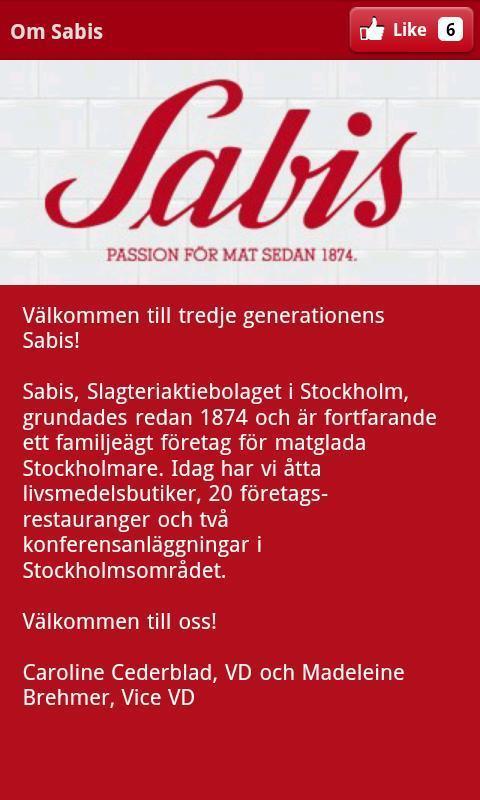 《 Sabis 》截图欣赏