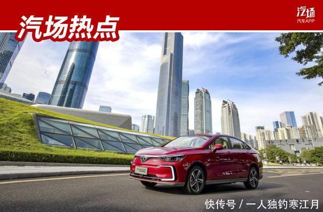 北汽新能源EU5最能跑的车型要来了,一口气能绕北京五环跑5圈多
