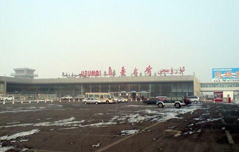 乌鲁木齐地窝铺国际机场