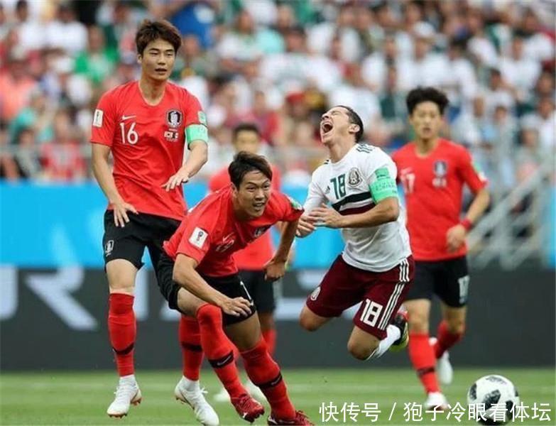 韩国队47次犯规当选世界杯最脏队 韩网友:我以