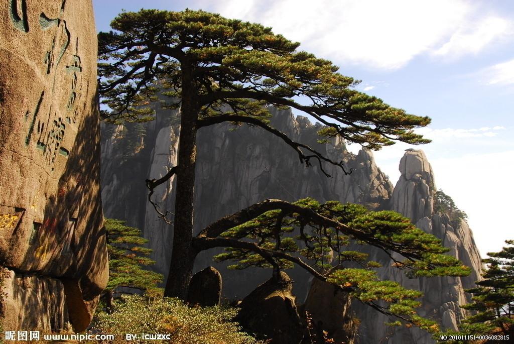 黄山雄踞风景秀丽的安徽南部