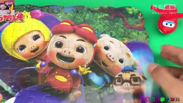 猪猪侠之超星萌宠积木拼图玩具视频 超级飞侠乐迪