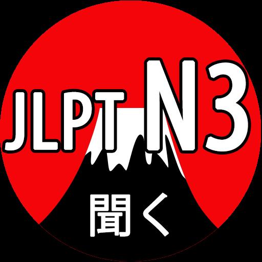 JLPT N3 Listen