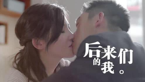 《好久不见》郑恺、杨子姗甜虐恋情回顾,超感人!