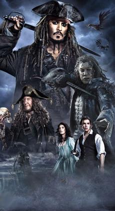 《加勒比海盗5》抢先看