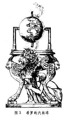 古代机械史_360百科