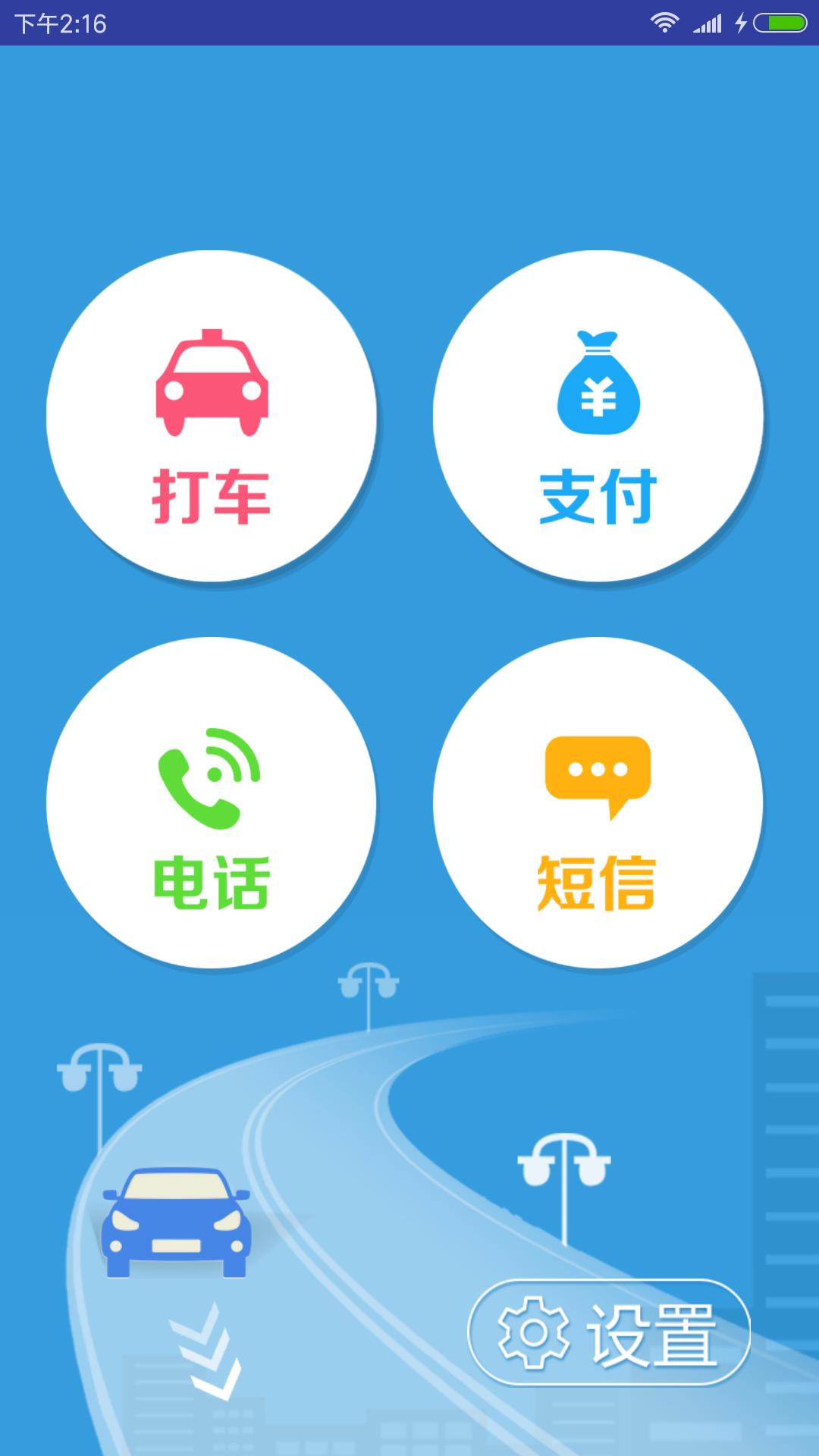 滴滴 app logo矢量图