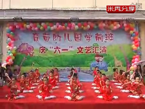 幼儿舞蹈《筷子舞》安陆市育苗幼儿园学前班2011年庆