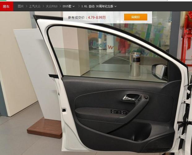 2015款polo两厢汽车左门玻璃升降器总开关和2014款不