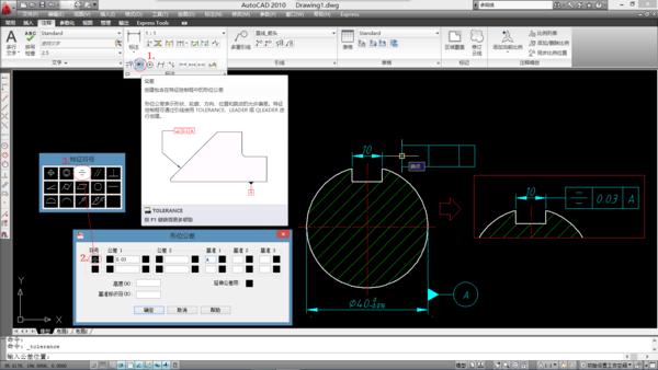 在CAD中标注a图纸度?_360设计防滑问答层图纸楼梯图片