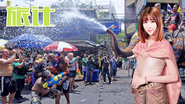 泰国旅游最常见骗局