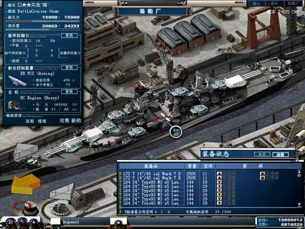 阿拉斯加级巡洋舰