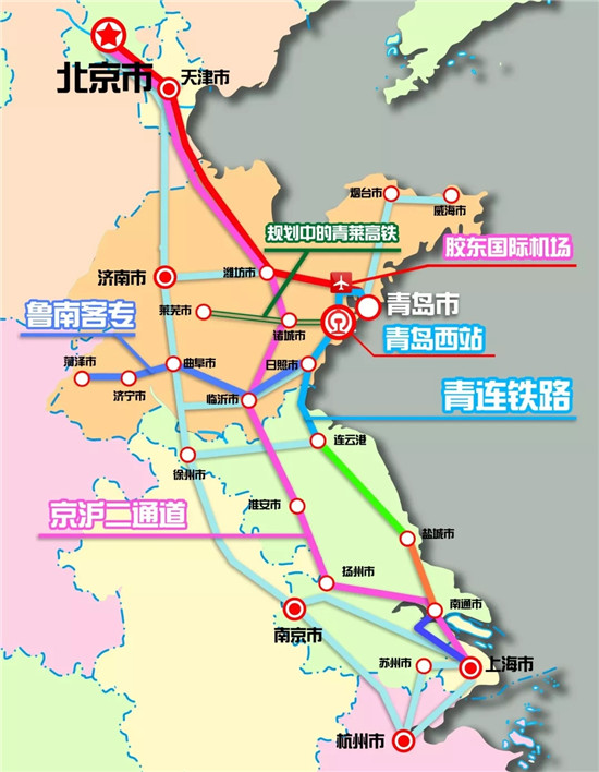 在山东新旧动能转换实施规划中明确重点建设青岛西站至京沪二线连接