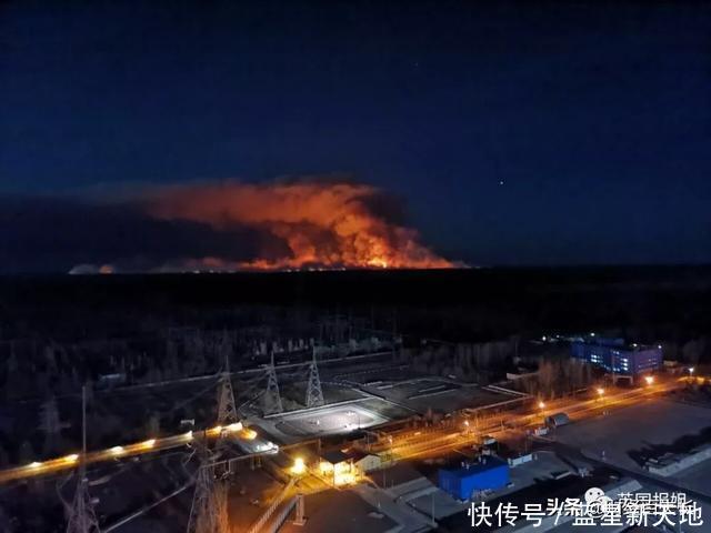 切尔诺贝利爆发大火!核辐射扩散至禁区外,居然又是人祸?