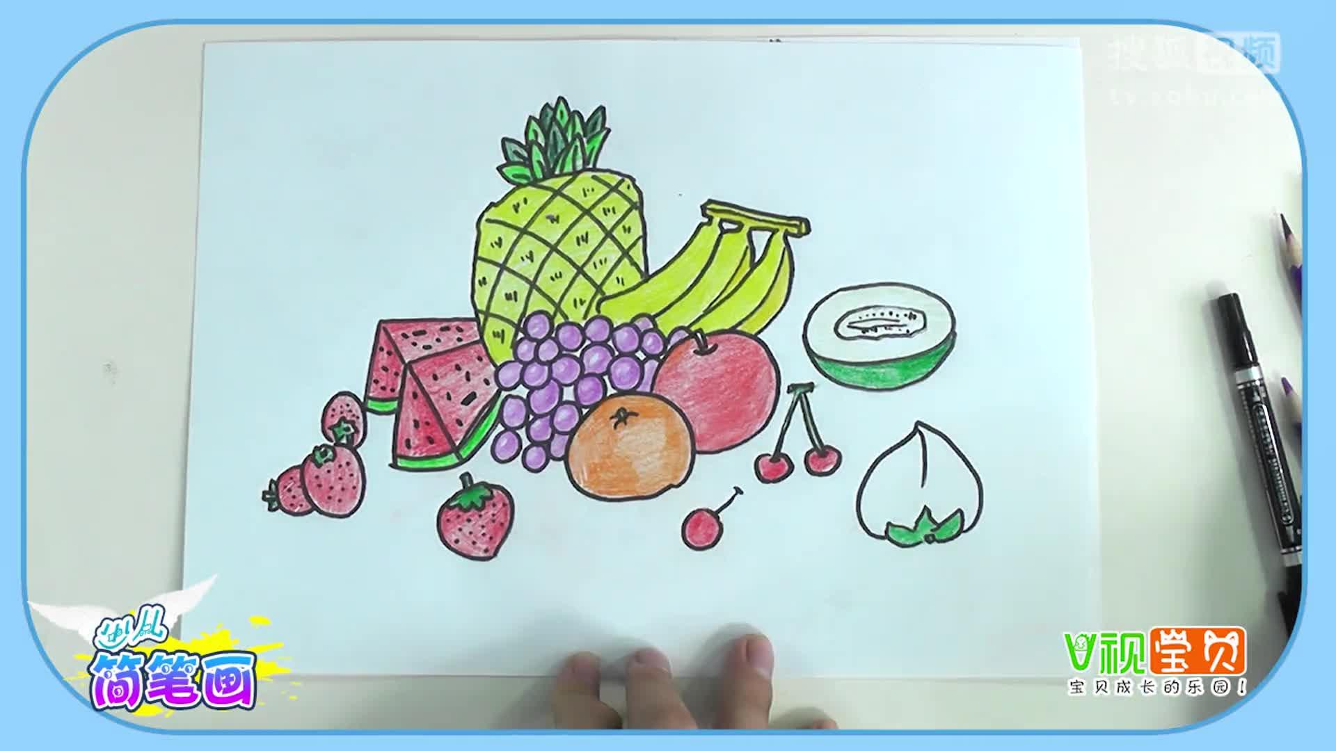 好多水果的简笔画都在这里了,快为宝宝收藏起来咯!