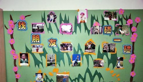 幼儿园教室门边框装饰