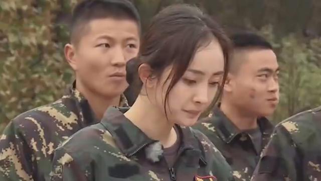 《每日文娱播报》20170116杨幂佟丽娅挑战极限