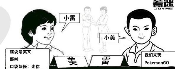 手游禁止英文,广电手游英文,未来玩家日记