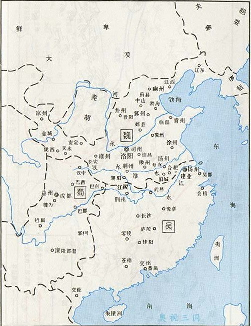 (图)三国时地图