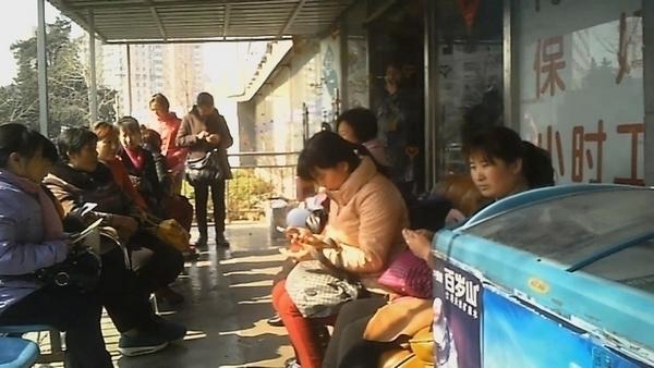 """读懂315晚会""""核污染区""""食品惊现中国 社会 第3张"""