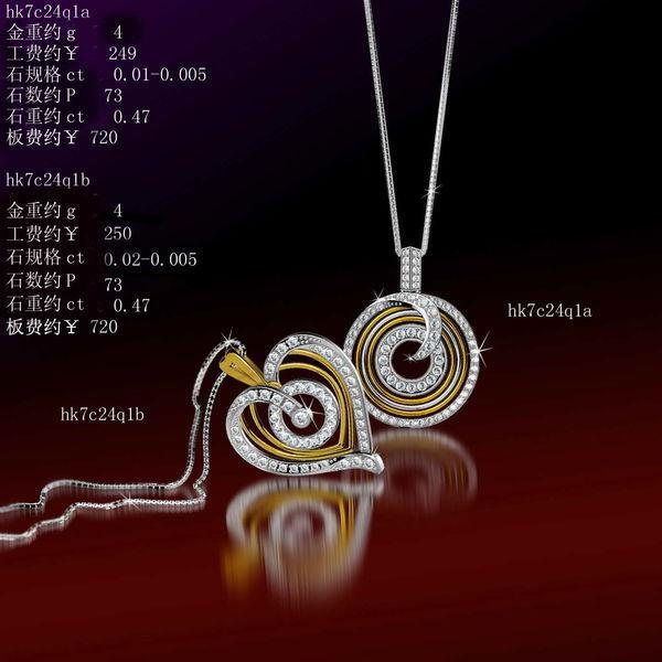 自然元素手绘珠宝首饰设计图展示