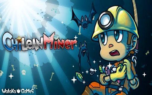 《 智利矿工 Chilean Miner 》截图欣赏