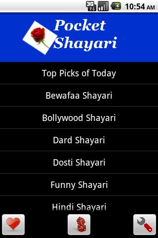 《 Pocket Shayari 》截图欣赏