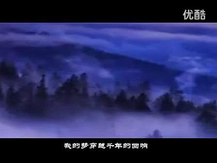诗歌朗诵《放飞中国梦》朗诵:高山流水-视频 预告