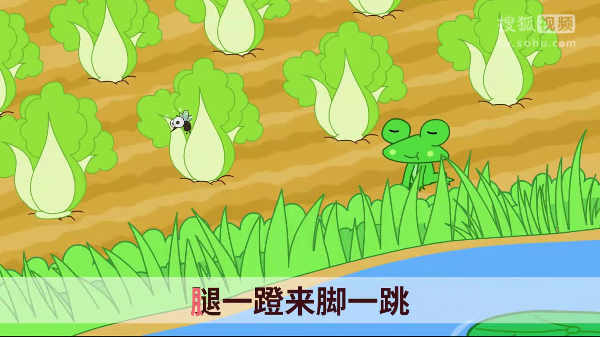 咕力儿歌:小青蛙