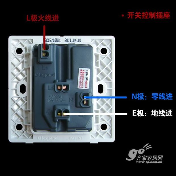 五孔插座单控开关怎么接线没有接地线 只有火线零线 l