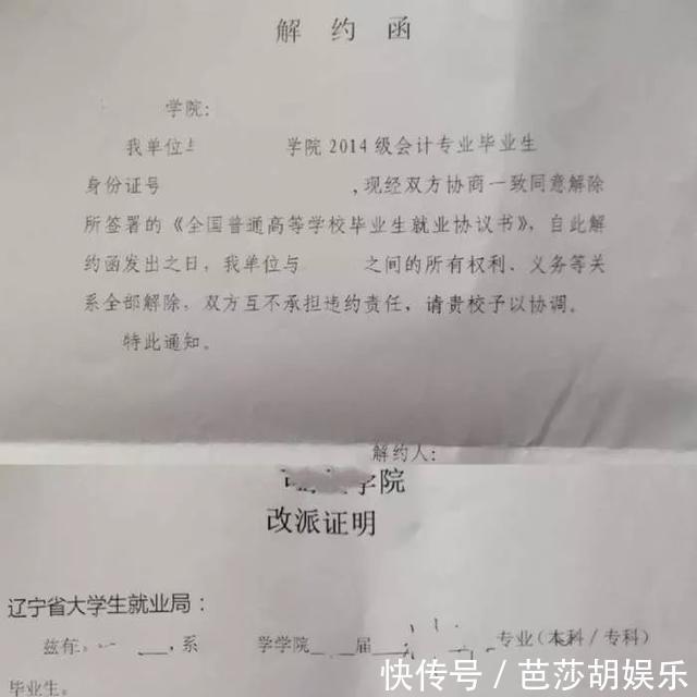 深圳金融社保卡个人申办需要提交哪些资料? 爱问知识人