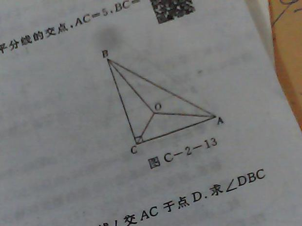 几何数学题_360问答