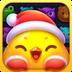 开心消消乐-圣诞活动惊喜来袭