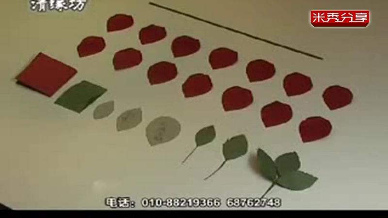 手工制作纸花 折花大全视频图解-折纸玫瑰花