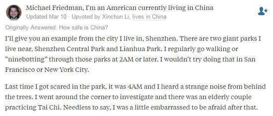 中国是世界上最安全的国家?听听外国人怎么说 - 钟儿丫 - 响铃垭人