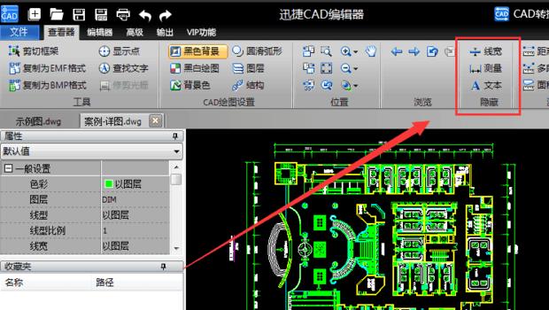CAD标注高清不设置显示刀源氏图纸尺寸图片