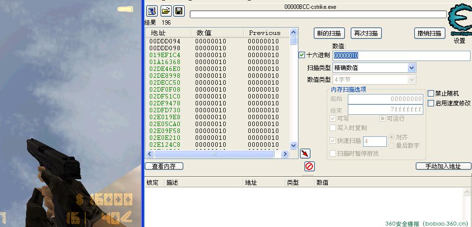 t01c1f734e3c32095d4.png