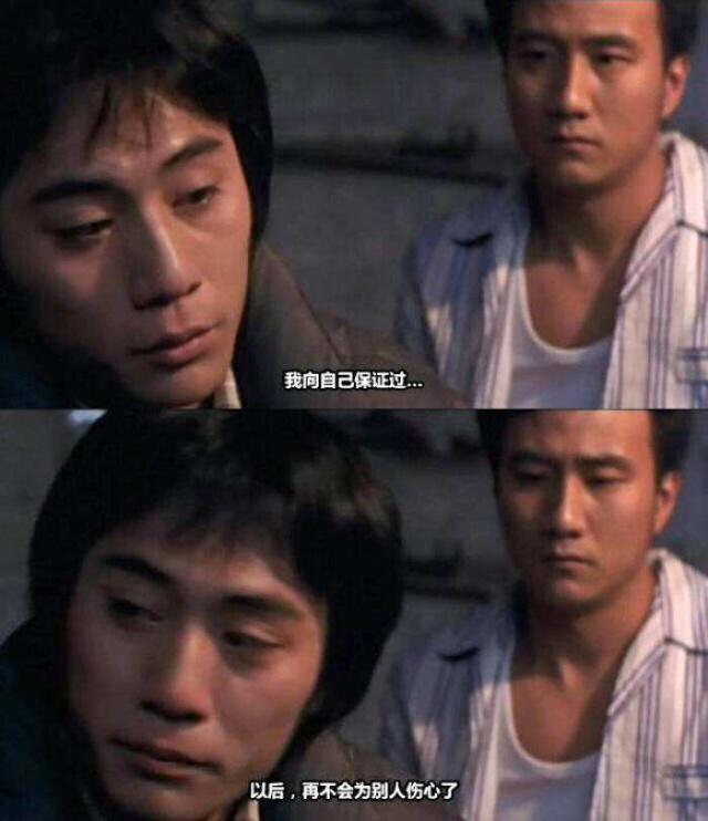 胡军看待同性恋 知道所有但依然直接纯粹