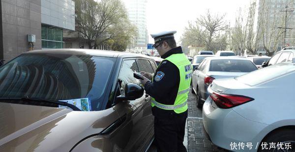 车主们有福了,这4种违章以后分给你保住,交警提示可别再违章了