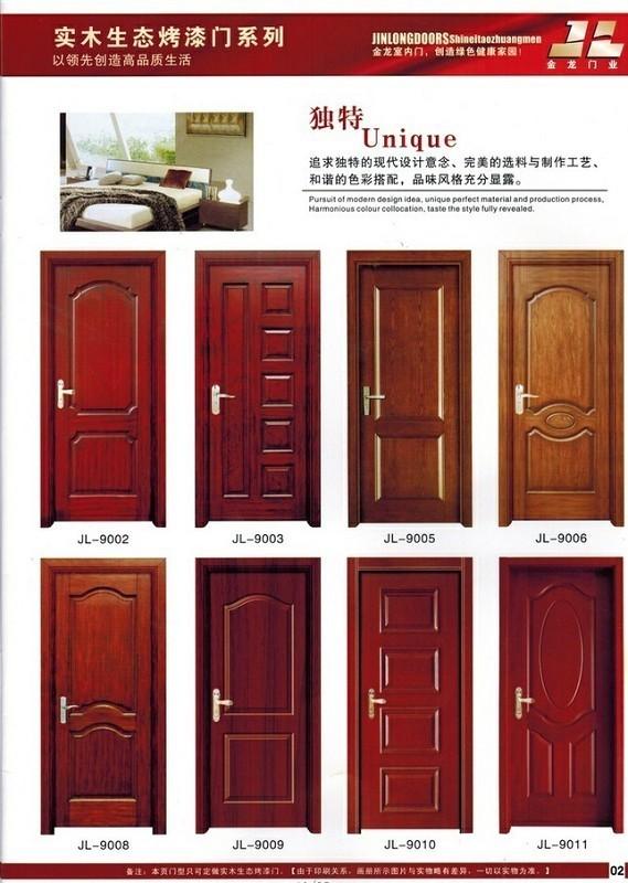 【广东金龙门业】实木烤漆门价格