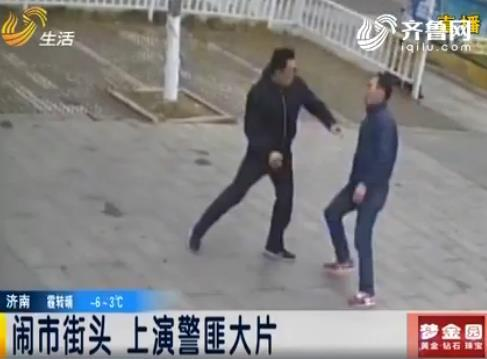 [视频]临沂:拳击教练盗窃被抓 上演警匪大战
