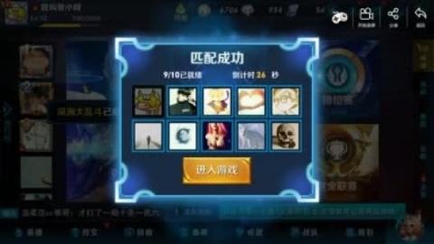 裴小峰王者荣耀视频亚瑟背景音乐