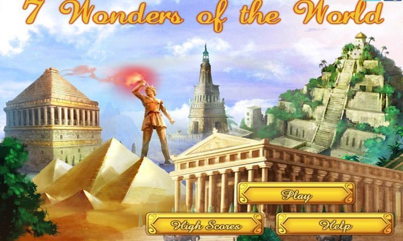 《 世界七大奇迹 》截图欣赏